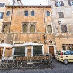 Отель Benedetta Италия, Рим - отзывы, цены и фото номеров - забронировать отель Benedetta онлайн фото 18