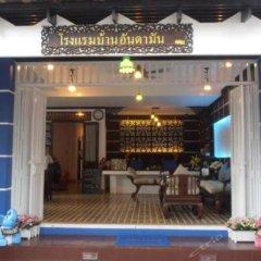 Отель Baan Andaman Hotel Таиланд, Краби - отзывы, цены и фото номеров - забронировать отель Baan Andaman Hotel онлайн бассейн