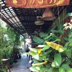 Отель Shanti Lodge Bangkok фото 9
