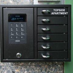 Отель Salzburg-Apartment Австрия, Зальцбург - отзывы, цены и фото номеров - забронировать отель Salzburg-Apartment онлайн сейф в номере