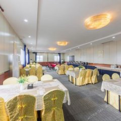 Отель Golden Four Seasons Hotel Китай, Сямынь - отзывы, цены и фото номеров - забронировать отель Golden Four Seasons Hotel онлайн помещение для мероприятий