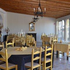 Hotel Ristorante Porto Azzurro Джардини Наксос питание