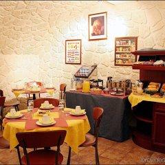 Отель Pavillon Louvre Rivoli питание фото 3