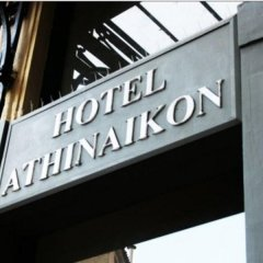 Athinaikon Hotel городской автобус