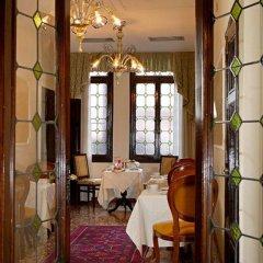 Отель GKK Exclusive Private Suites Venezia развлечения