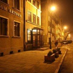 Отель Dom Aktora вид на фасад фото 3