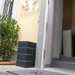 Отель Roma Point Hotel Италия, Рим - отзывы, цены и фото номеров - забронировать отель Roma Point Hotel онлайн фото 2