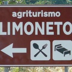 Отель Agriturismo Limoneto Сиракуза с домашними животными