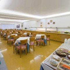 Hotel Central Playa питание фото 3