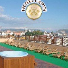 Отель Capys Капуя бассейн фото 2