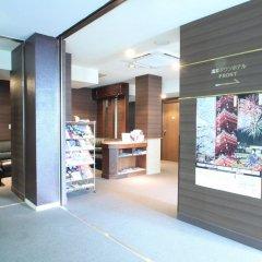 Asakusa Town Hotel спа
