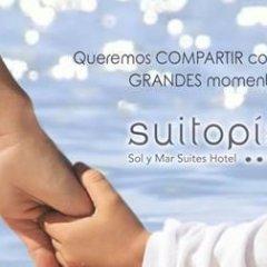 Suitopía Sol y Mar Suites Hotel фото 3
