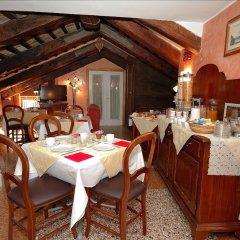 Отель Locanda Antica Venezia Италия, Венеция - 1 отзыв об отеле, цены и фото номеров - забронировать отель Locanda Antica Venezia онлайн питание