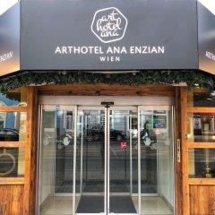 Отель Arthotel ANA Enzian Вена банкомат