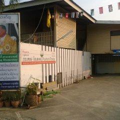 Отель Phurahong Homestay фото 2