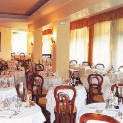 Arathena Rocks Hotel Джардини Наксос питание фото 2