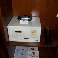 Отель Catina Saigon Хошимин банкомат