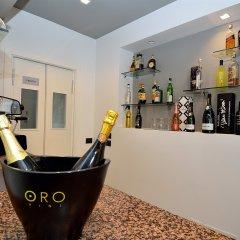 Отель Nuova Mestre Италия, Лимена - 3 отзыва об отеле, цены и фото номеров - забронировать отель Nuova Mestre онлайн гостиничный бар