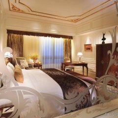 Legendale Hotel Beijing комната для гостей фото 3