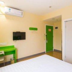 Отель Hi Inn Beijing Shijingshan Wanda Square удобства в номере