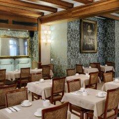 Hotel Bisanzio (ex. Best Western Bisanzio) Венеция питание фото 3