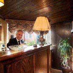Отель Pantheon Inn Италия, Рим - 1 отзыв об отеле, цены и фото номеров - забронировать отель Pantheon Inn онлайн гостиничный бар