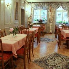 Отель Am Josephsplatz Германия, Нюрнберг - отзывы, цены и фото номеров - забронировать отель Am Josephsplatz онлайн питание фото 3