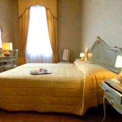 Hotel Canal & Walter комната для гостей фото 4