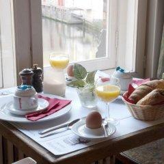 Отель Bourgoensch Hof Бельгия, Брюгге - 3 отзыва об отеле, цены и фото номеров - забронировать отель Bourgoensch Hof онлайн в номере