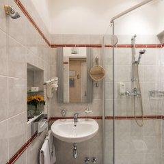 Arenberg Boutique Hotel Zentrum ванная