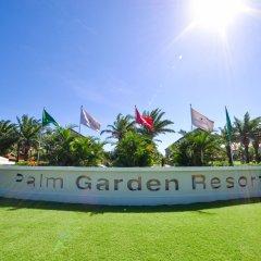 Отель Palm Garden Beach Resort And Spa Хойан приотельная территория