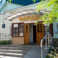 Гостиница Фатима фото 8