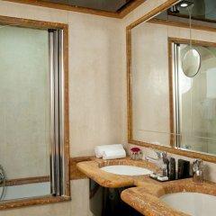 Отель VALADIER Рим ванная