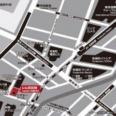 Отель Remm Hibiya Токио фото 4