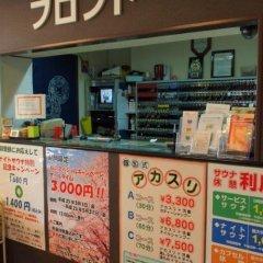 Отель Capsule and Sauna Oriental Япония, Токио - отзывы, цены и фото номеров - забронировать отель Capsule and Sauna Oriental онлайн питание фото 2