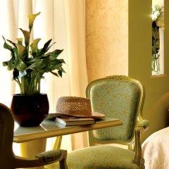 Отель Vivenda Miranda удобства в номере