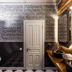 Гостиница Утёсов в Анапе 9 отзывов об отеле, цены и фото номеров - забронировать гостиницу Утёсов онлайн Анапа спа фото 2