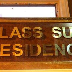 Class Suit Residence Турция, Канаккале - отзывы, цены и фото номеров - забронировать отель Class Suit Residence онлайн интерьер отеля фото 2