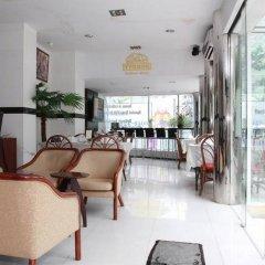 Отель Sun City Bangkok Бангкок питание