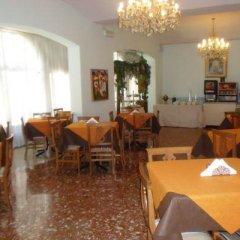 Отель Esedra Hotel Италия, Римини - 4 отзыва об отеле, цены и фото номеров - забронировать отель Esedra Hotel онлайн питание фото 3