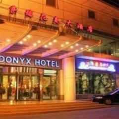 Отель Sardonyx Hotel Китай, Пекин - отзывы, цены и фото номеров - забронировать отель Sardonyx Hotel онлайн вид на фасад фото 2