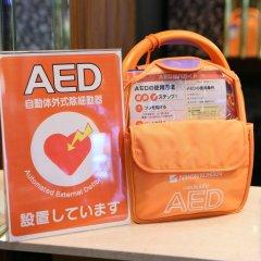 Отель APA Hotel Ningyocho-Eki-Kita Япония, Токио - отзывы, цены и фото номеров - забронировать отель APA Hotel Ningyocho-Eki-Kita онлайн удобства в номере