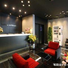 Hotel Livemax Tokyo Shiomi Ekimae интерьер отеля