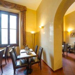 Hotel Cosimo de Medici питание фото 3