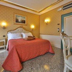 Hotel Olimpia Venice, BW signature collection комната для гостей фото 5