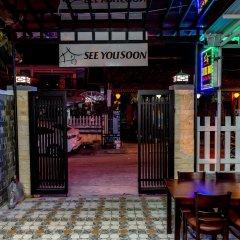 Отель Little Boss Homestay гостиничный бар