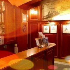 Отель Kugel Австрия, Вена - 5 отзывов об отеле, цены и фото номеров - забронировать отель Kugel онлайн гостиничный бар