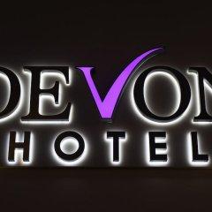 The Devon Hotel с домашними животными