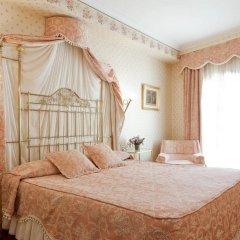 Отель Doña Maria Испания, Севилья - 1 отзыв об отеле, цены и фото номеров - забронировать отель Doña Maria онлайн комната для гостей фото 5