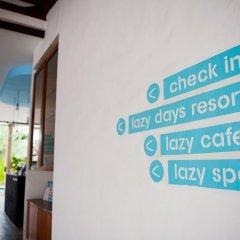 Отель Lazy Days Samui Beach Resort интерьер отеля фото 3